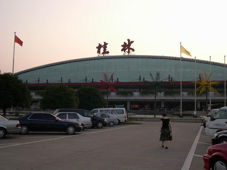桂林火车站图片