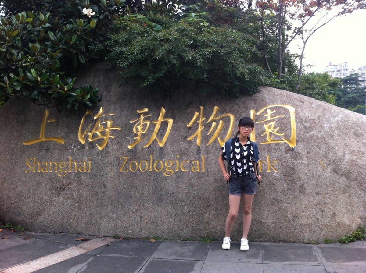 上海动物园,上海上海动物园攻略/地址/图片/门票
