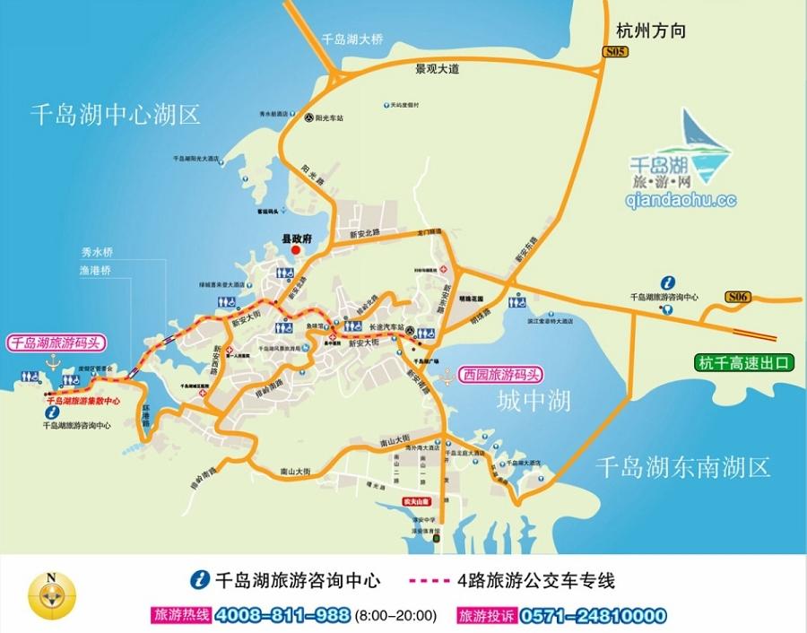 上海-千岛湖自驾游(实用宝典)