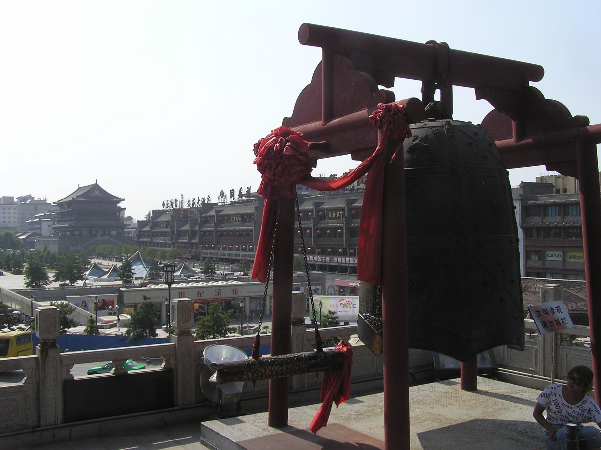 西安钟楼,西安西安钟楼攻略/地址/图片/门票【携程图片
