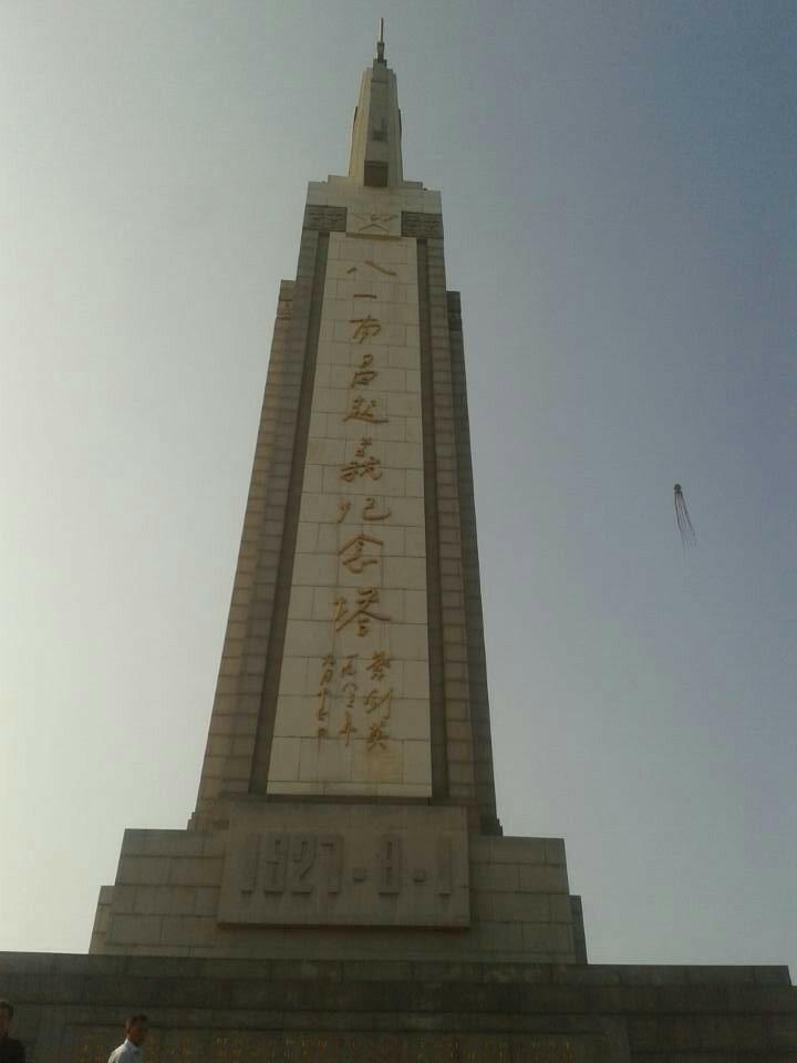 【携程攻略】江西南昌八一南昌起义纪念塔好玩吗