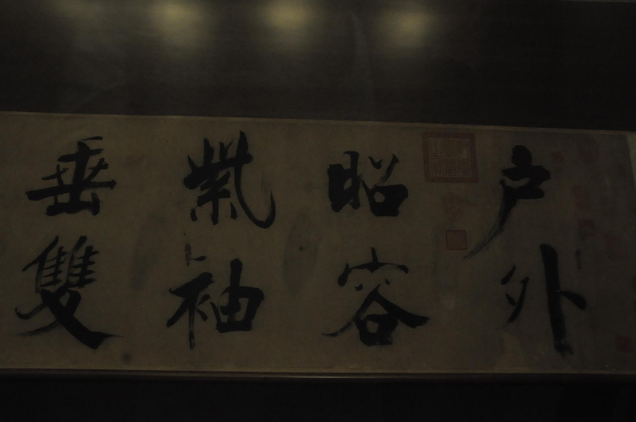 沈阳+哈尔滨+满洲里+海拉尔+长白山+秦皇岛+韶山14
