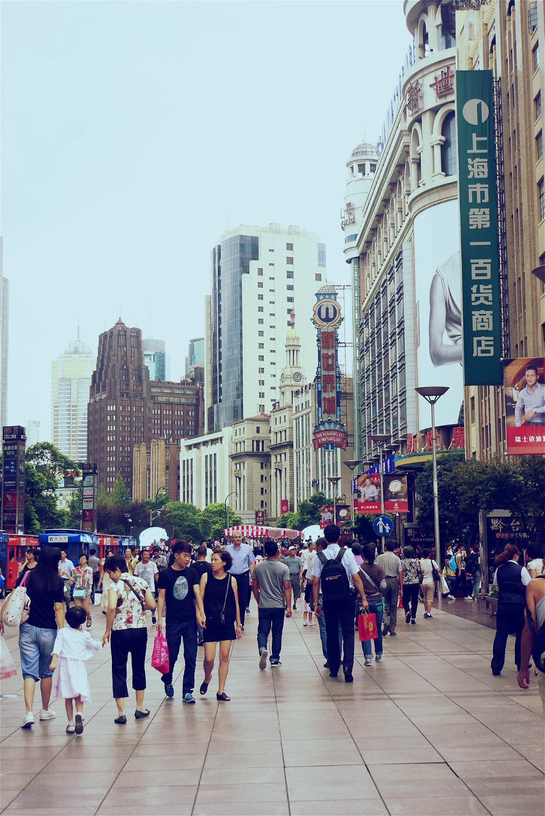 南京有步行街吗图片