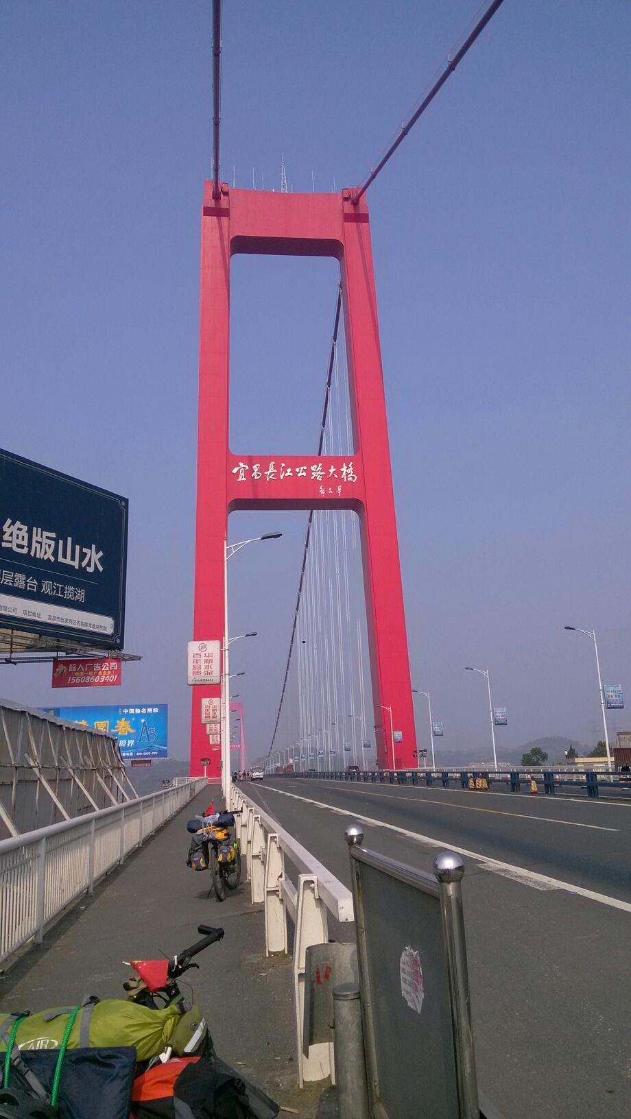 上海到西藏