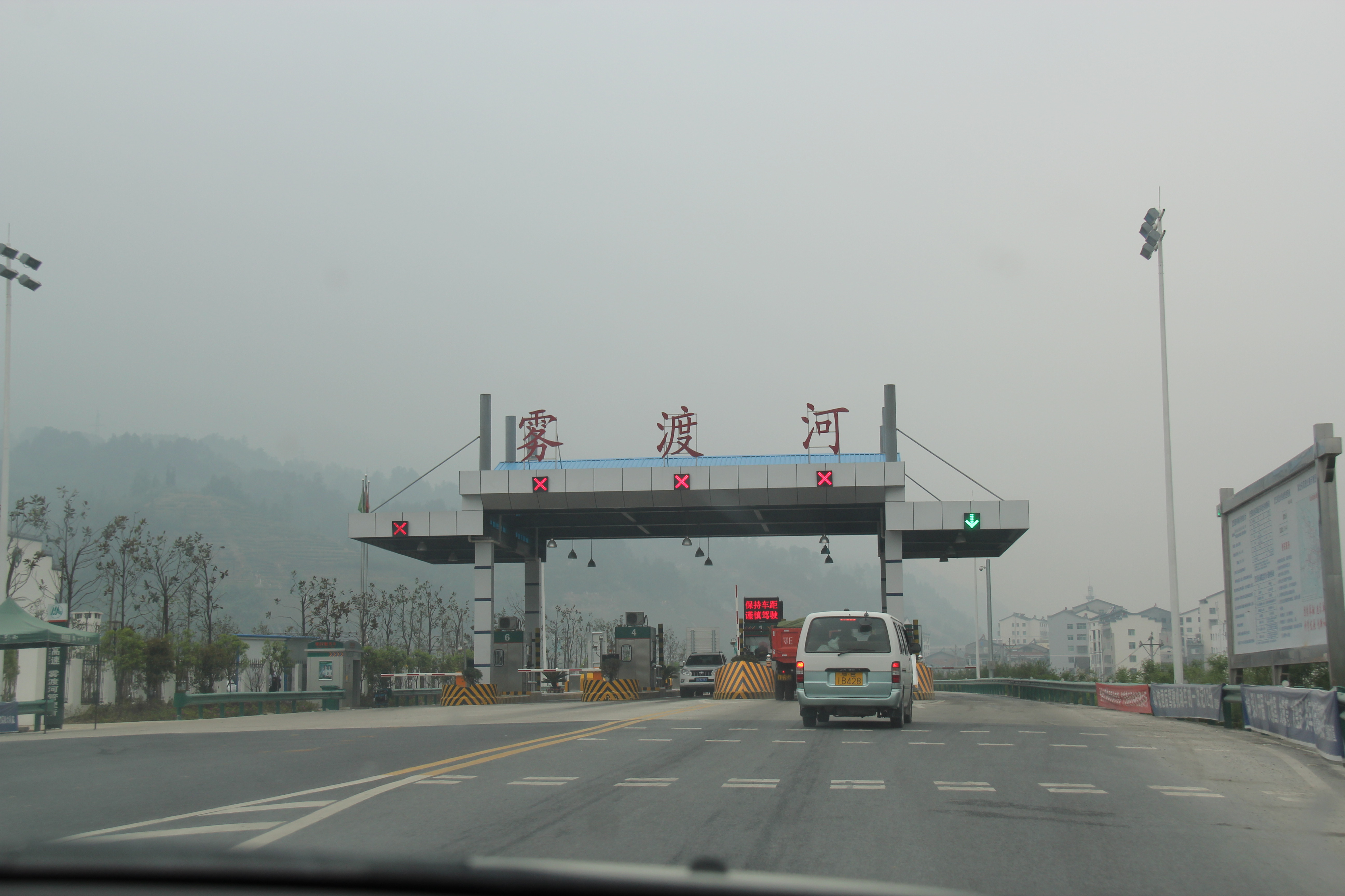 宜昌808城际公交在雾渡河停吗