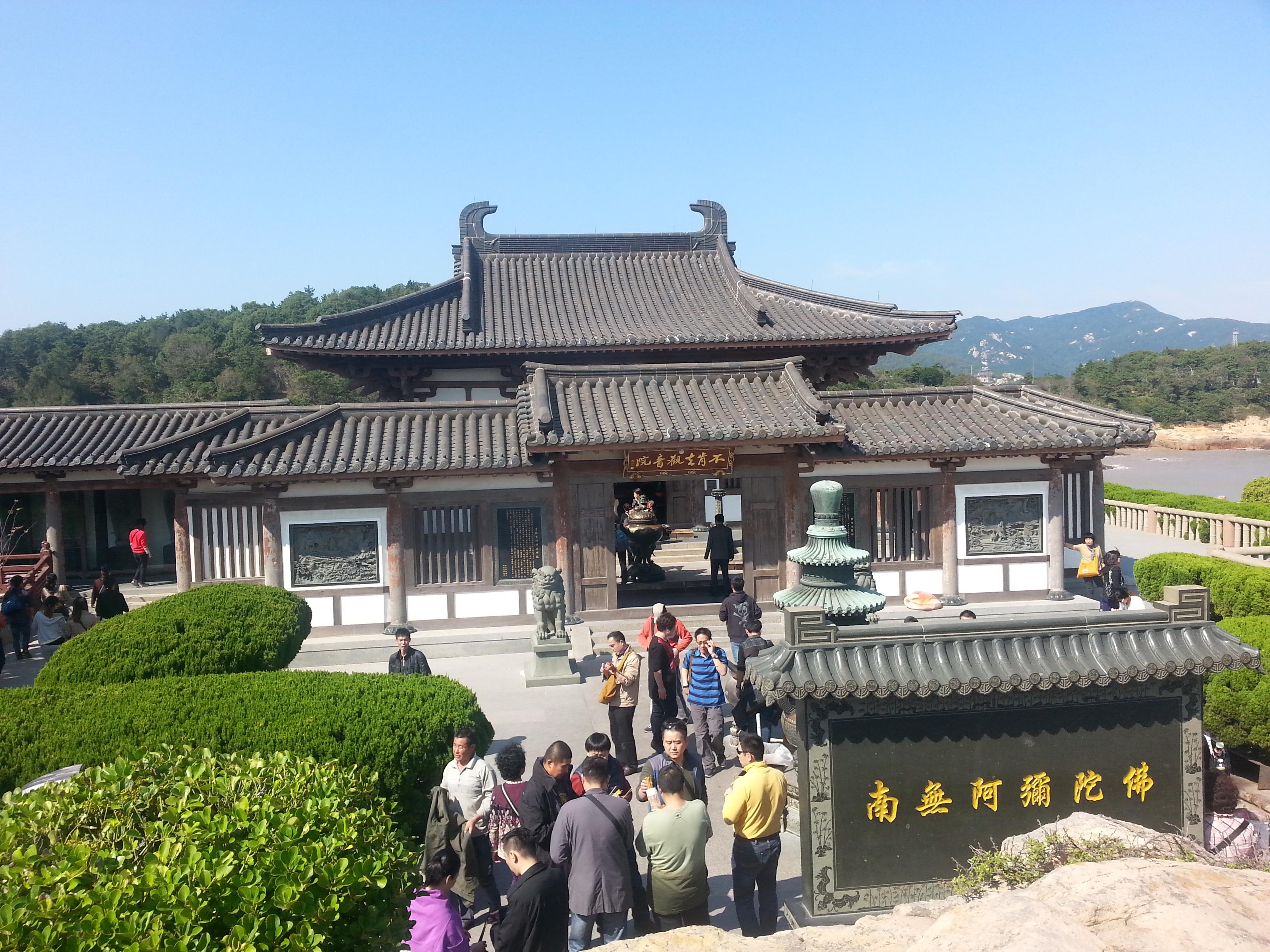 不肯去观音院,位于紫竹林,紫竹林是观音修道的地方,里面有全山建寺图片