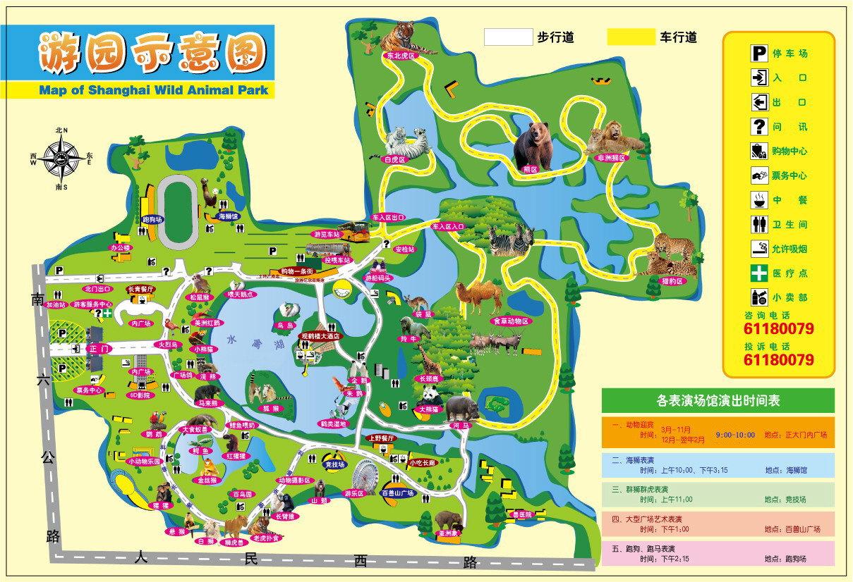 上海动物园游览图_上海野生动物园攻略(景点介绍+游园指南)- 上海本地宝