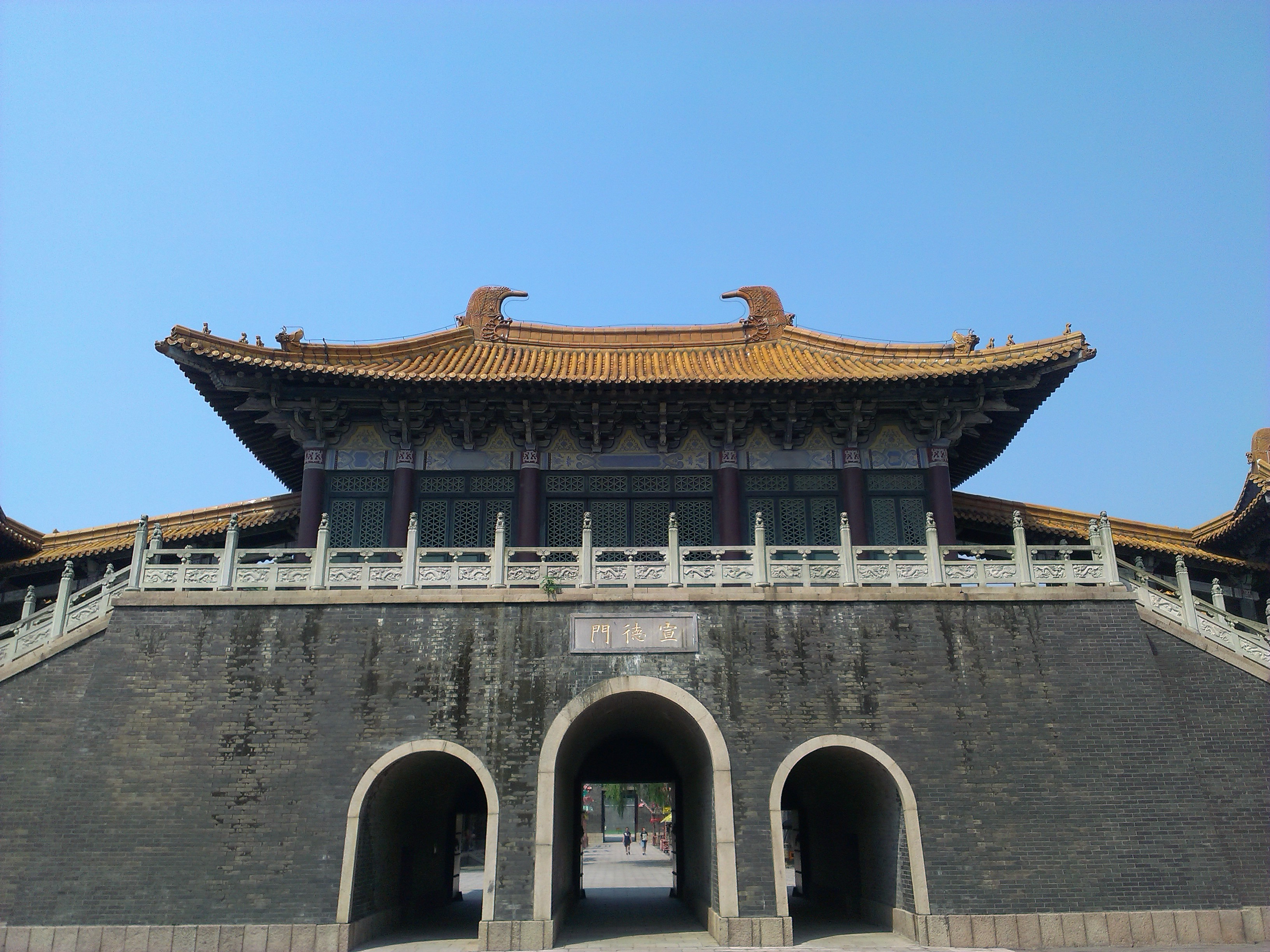 《烟雨江南 最美无锡》--央视影视基地三国城