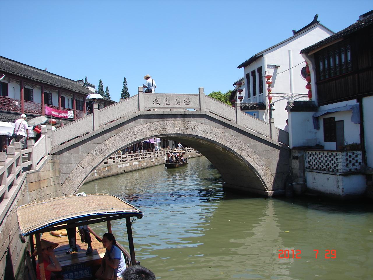 各种各样的造型,有单拱桥
