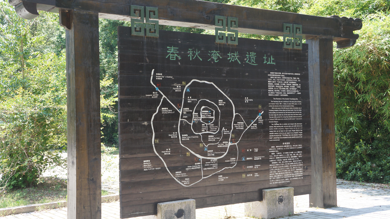 又到常州--江南,南京旅行社三亚旅游攻略图片