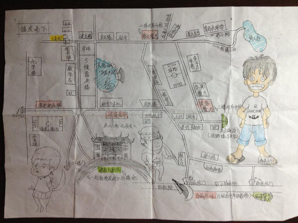 少儿手绘地图大赛宁波