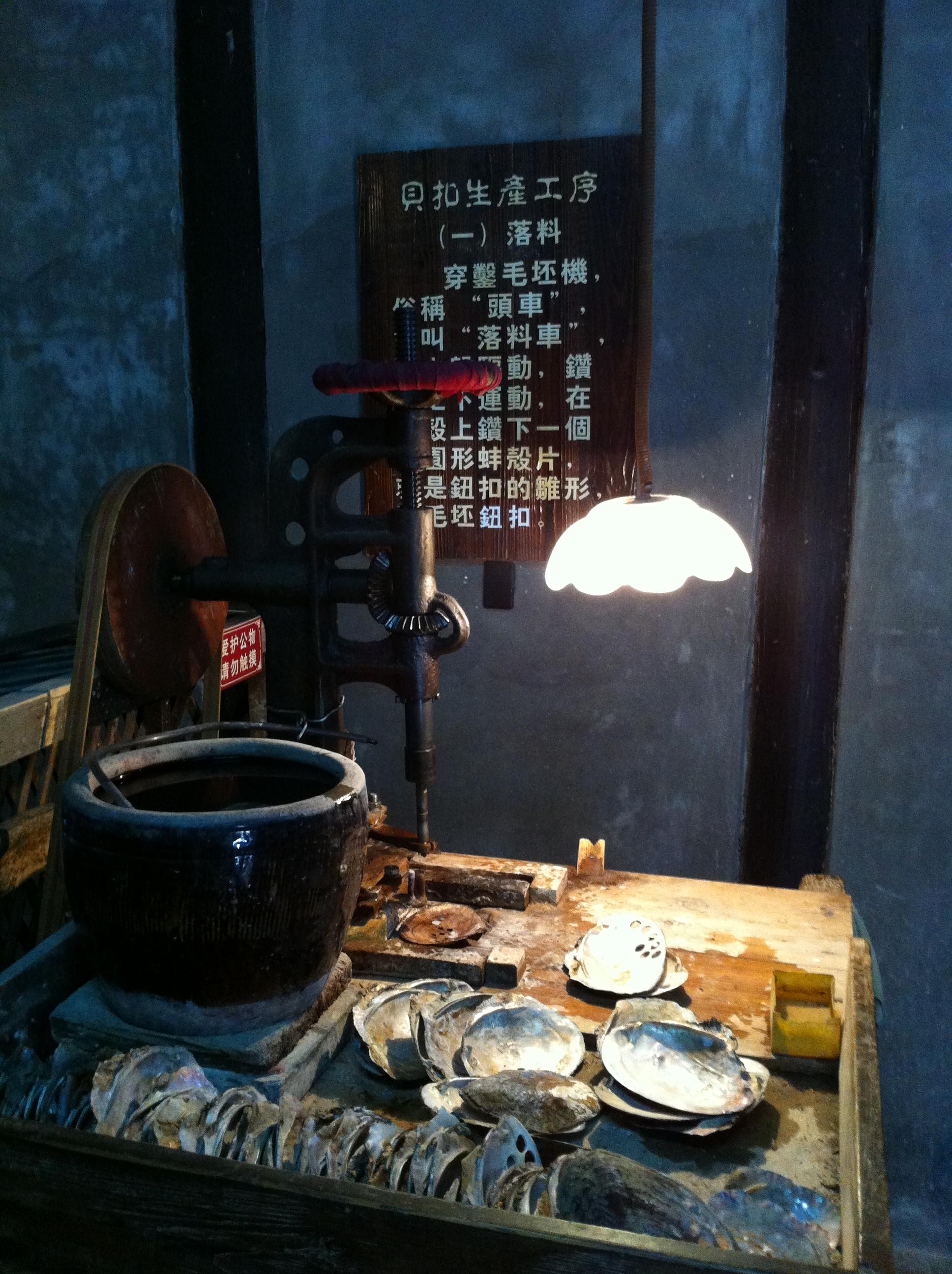 西塘纽扣博物馆1