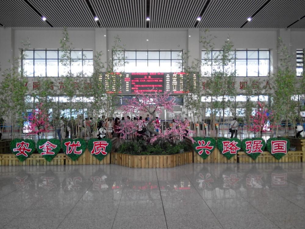 鞍山西站——秦皇岛站