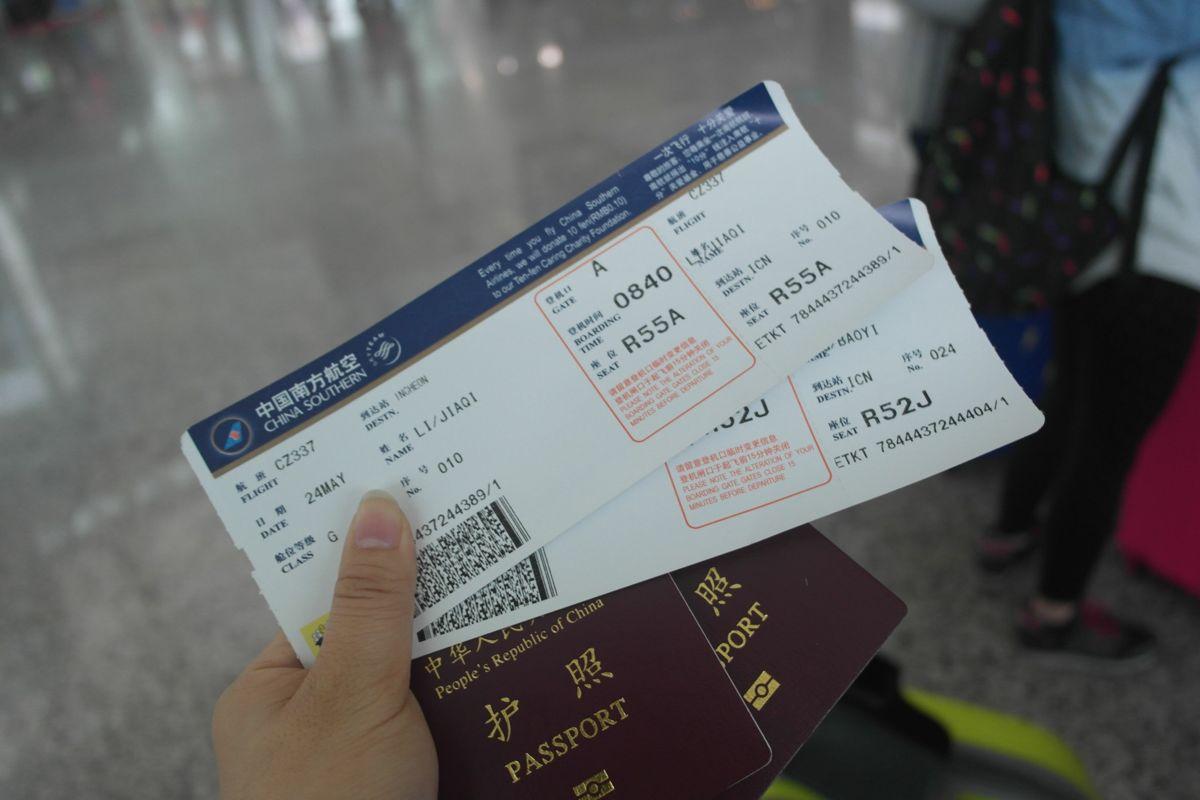 飞机票能延期多久 智行飞机票延期险