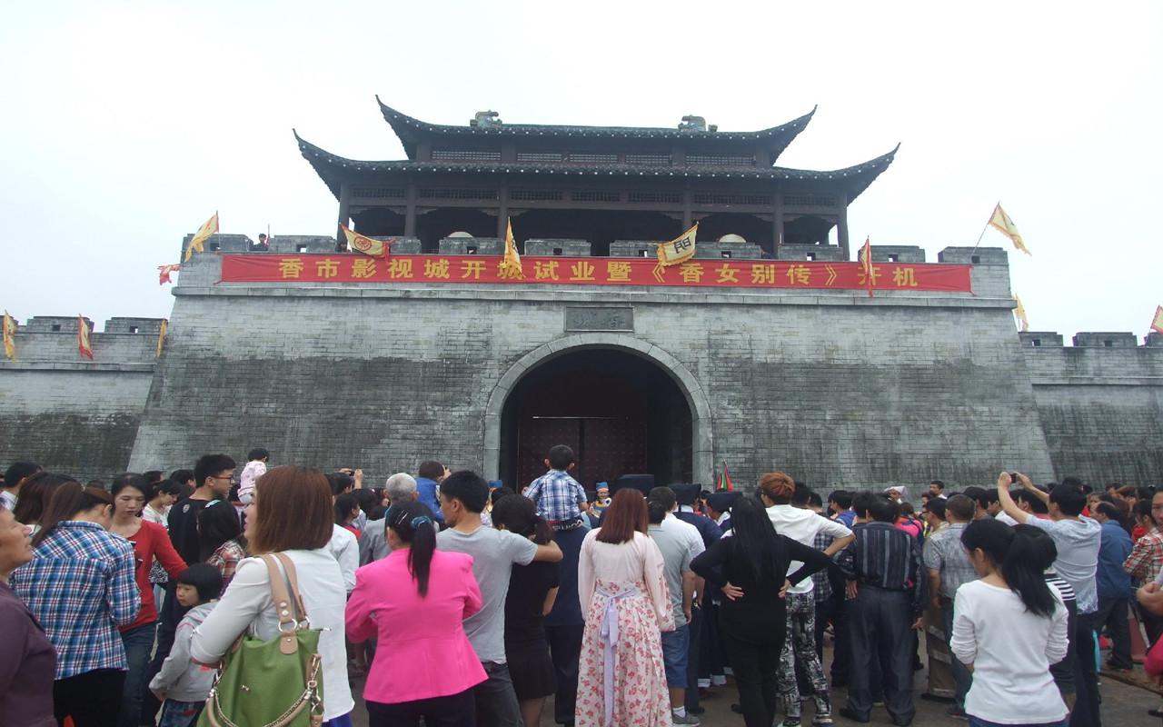 位于寮步镇陈家埔村,与香市动物园和香市公园相接,北面与陈家埔古