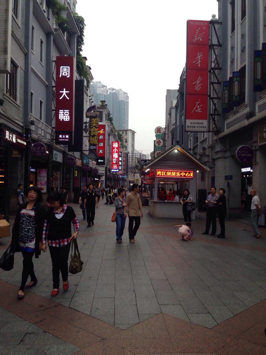 广州沙面,上下九步行街
