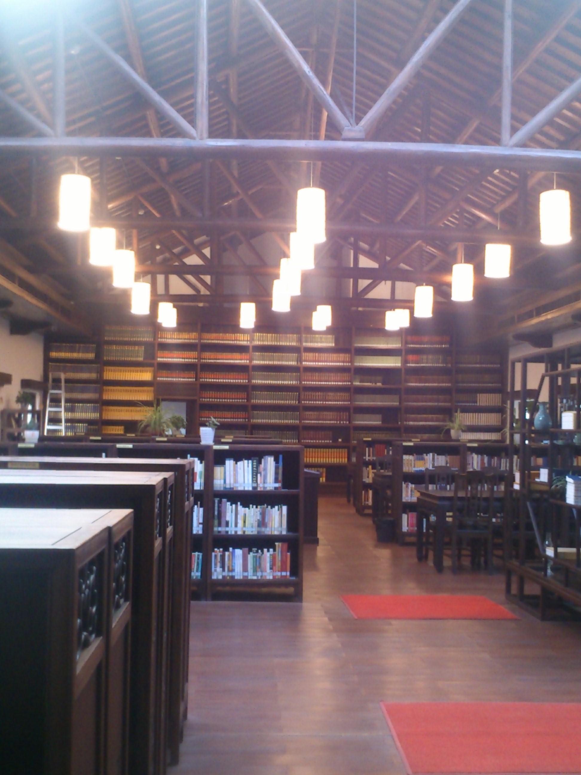最美读书地——杭州图书馆佛学分馆