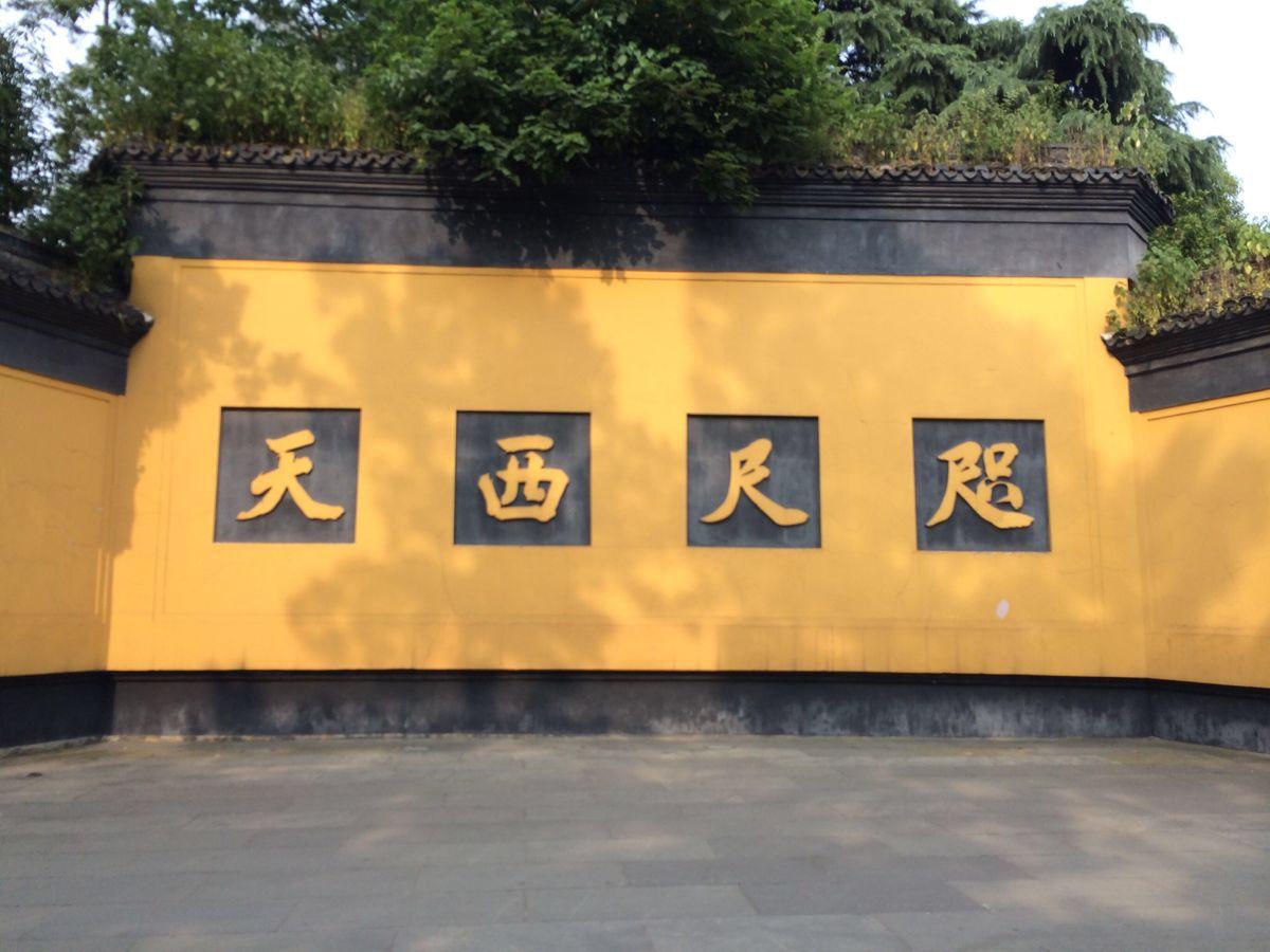 灵隐杭州(飞来峰)攻略下载小小景区帝国图片