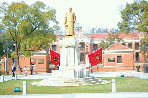 武汉v少年博物馆少年三国志攻略三人图片