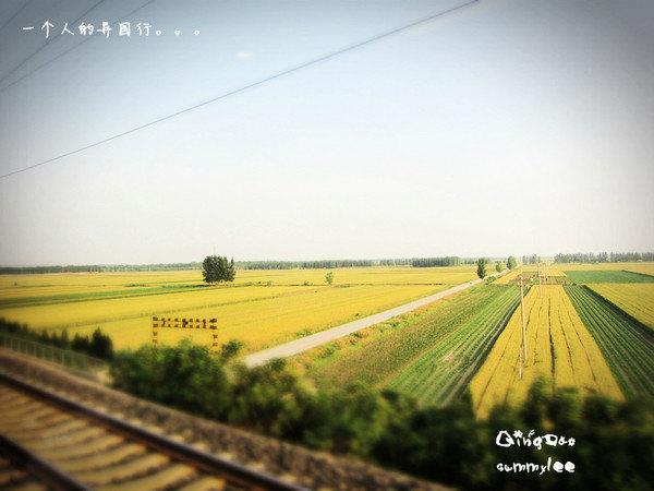 哒哒哒 - Magazine cover