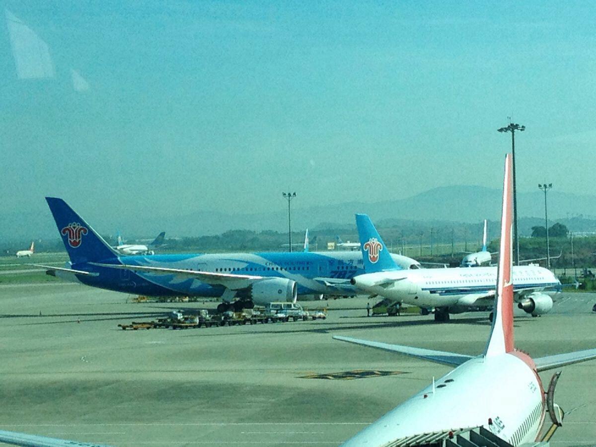 11点到达重庆北江国际机场