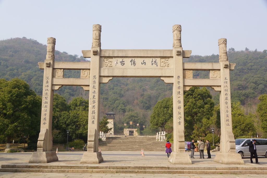 湘湖(3)萧山记携程旅