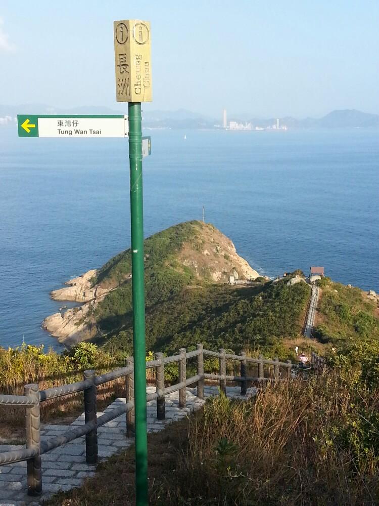 香港长洲一日游