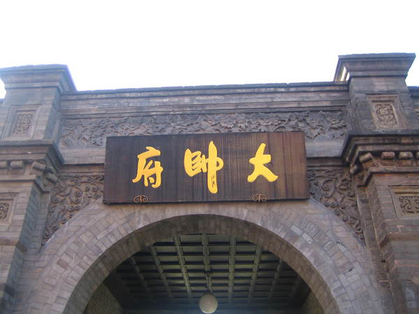 必威 71