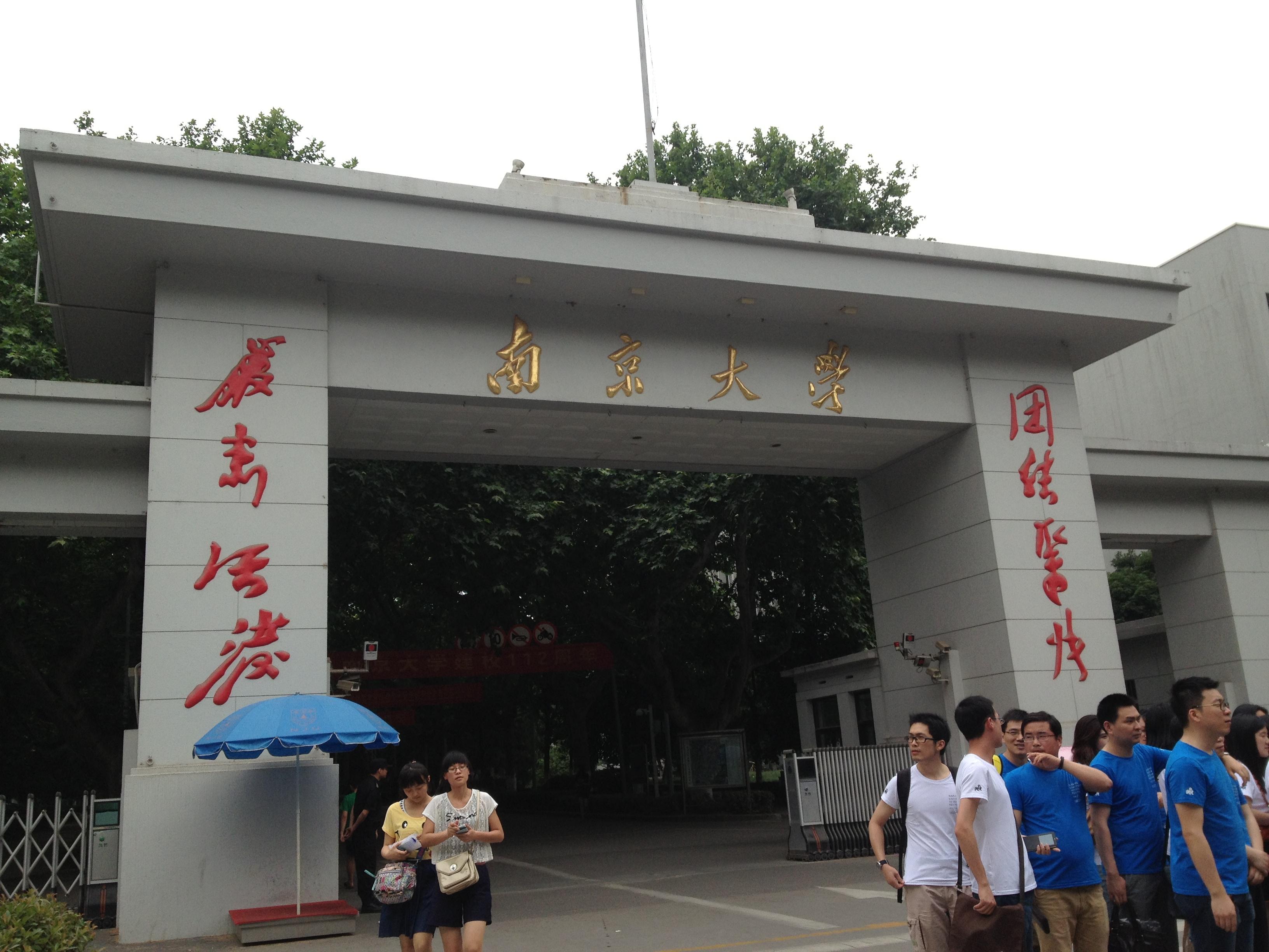 在5月26日晚上马上订了高铁票和酒店南京古南都5d