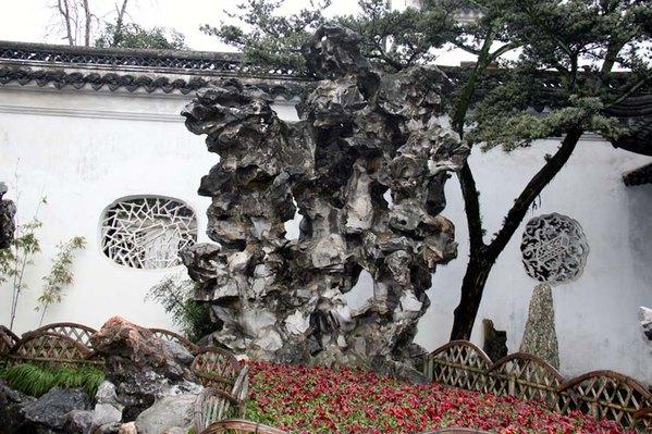 苏州盆景矢量图