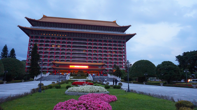 台湾圆山大饭店图片