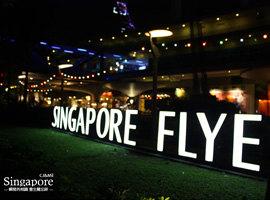 新加坡旅游攻略大全