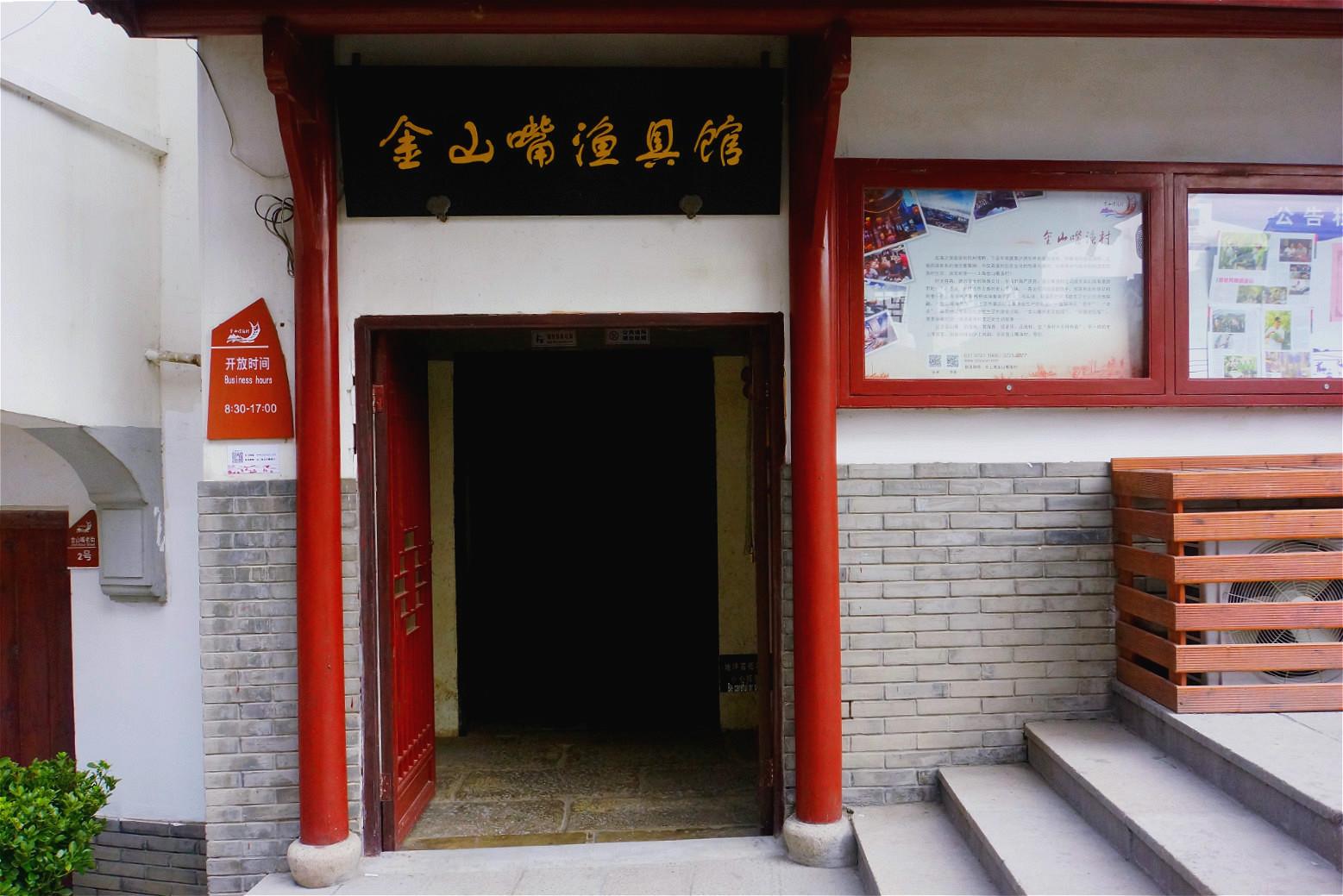游上海最后的渔村,品金山嘴海鲜美食