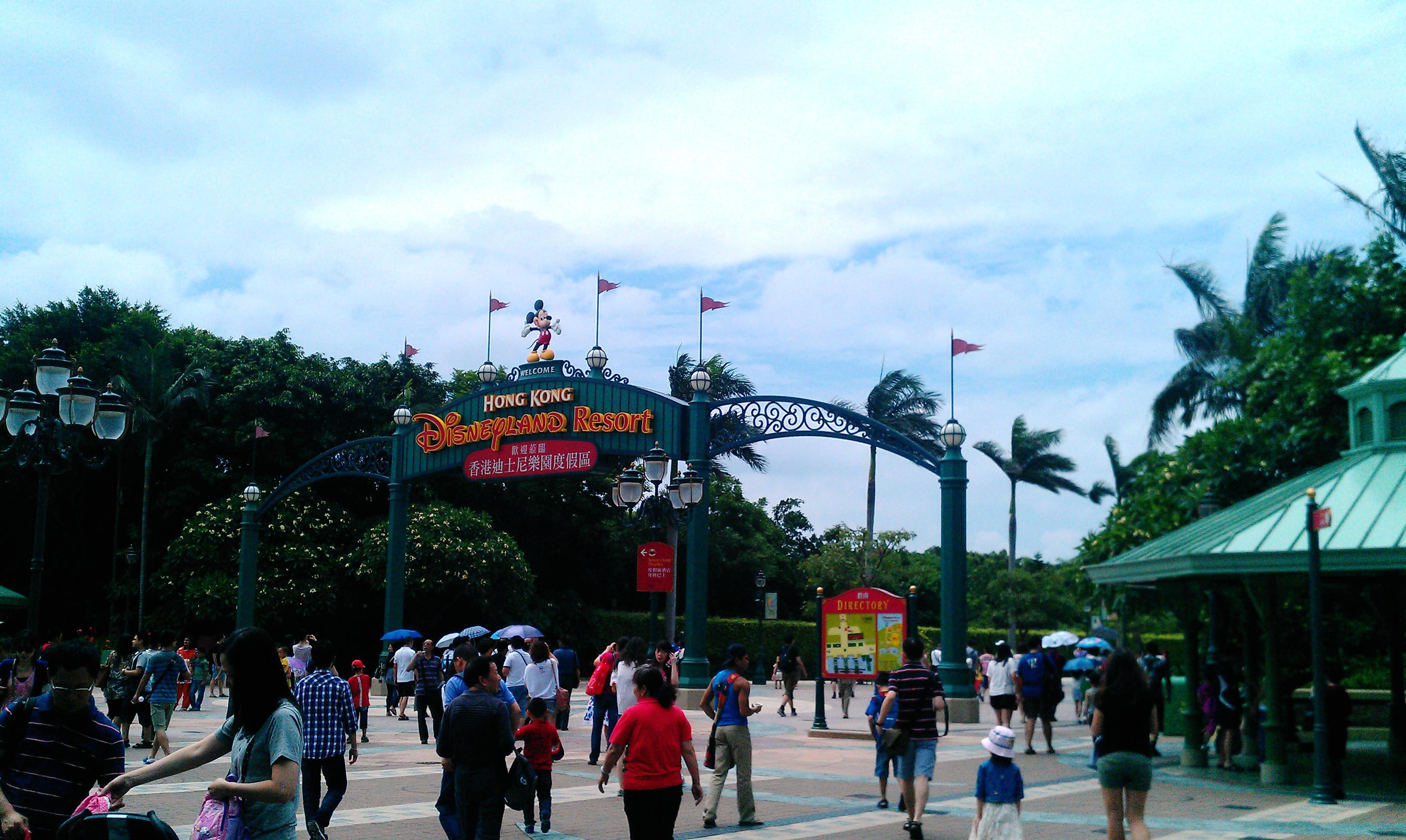 【携程情侣】香港香港迪士尼花园攻略点评出游2公司攻略乐园图片