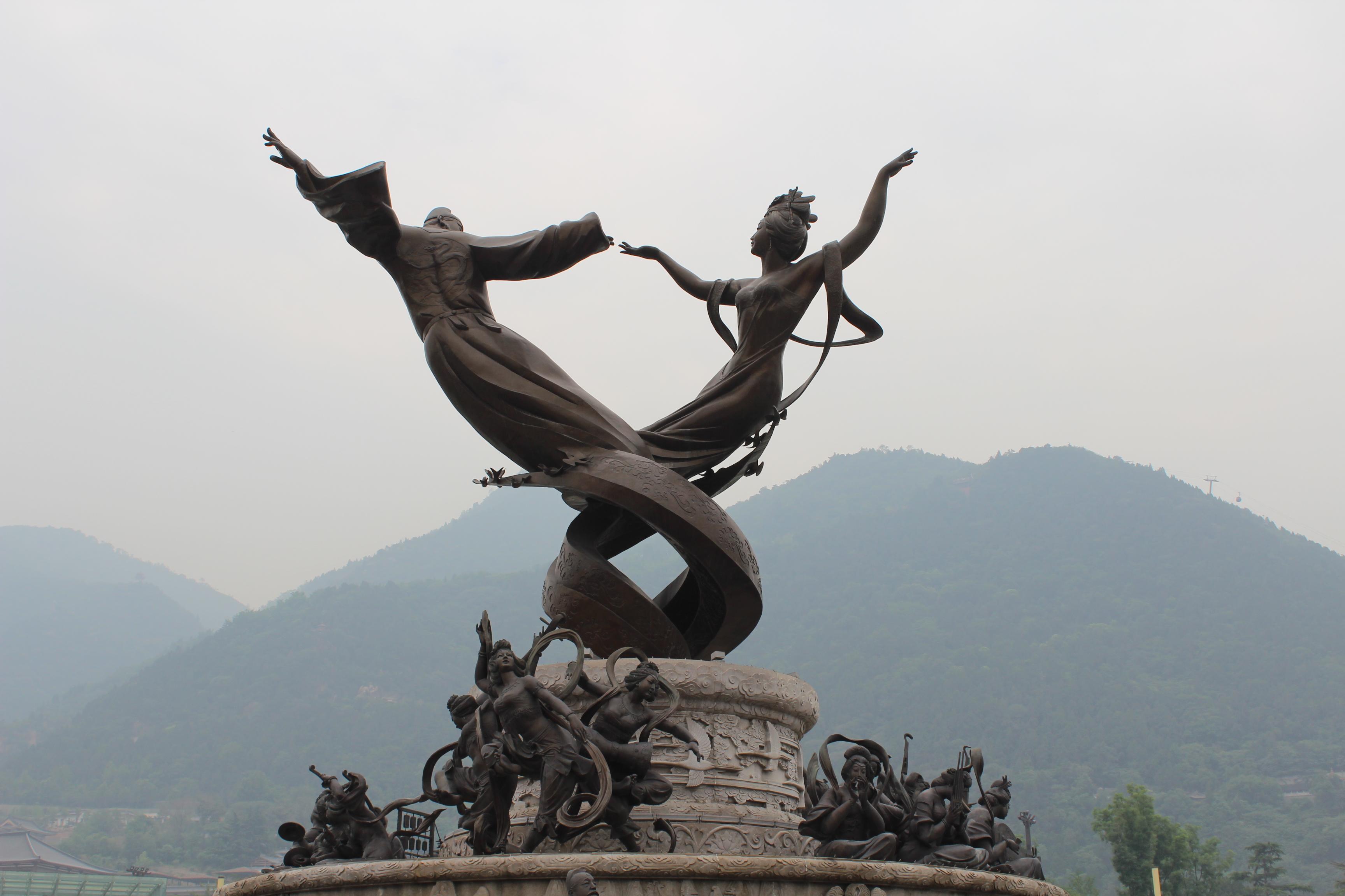 華清宮 圖片
