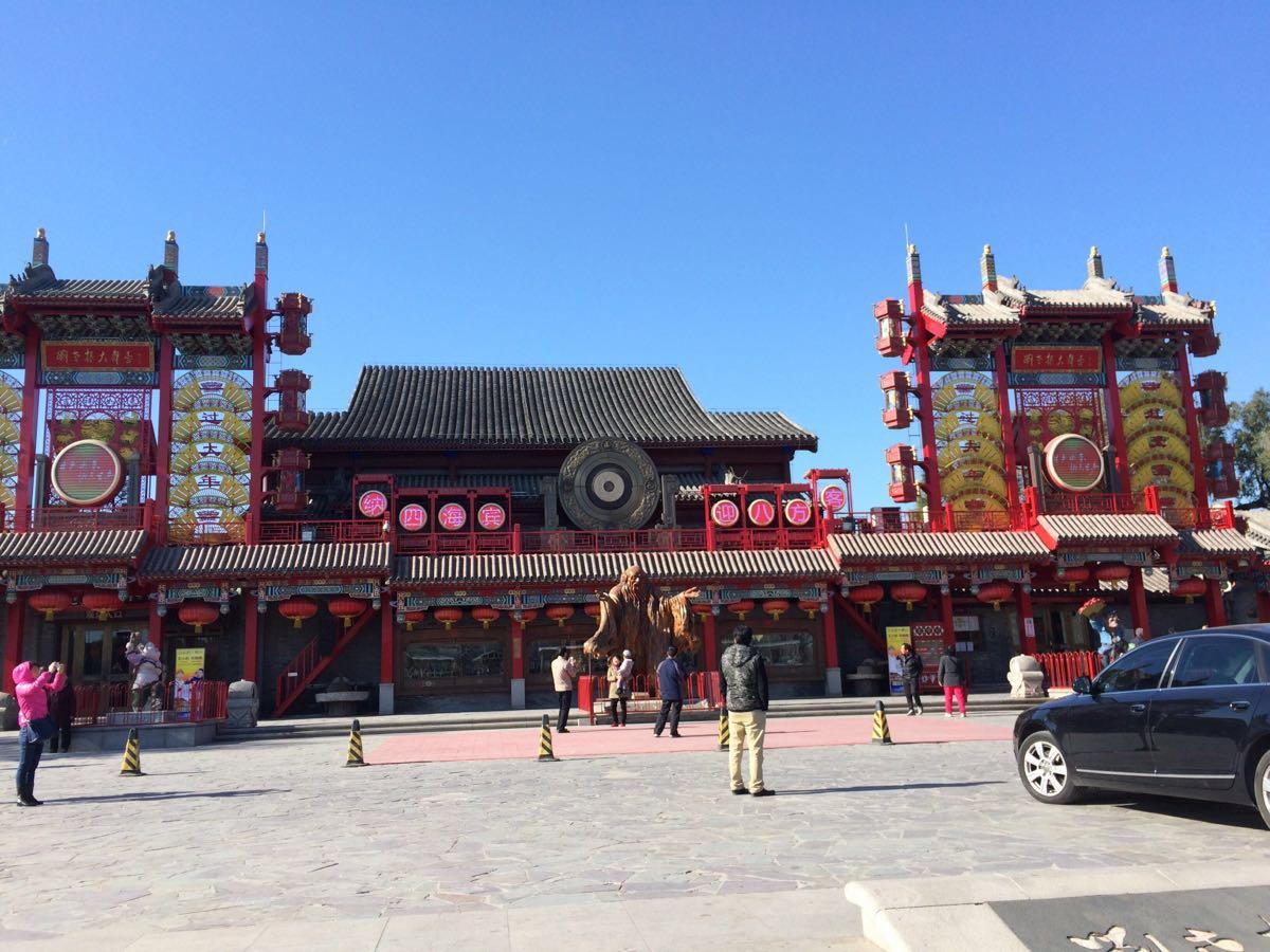 北京刘老根大舞台图片