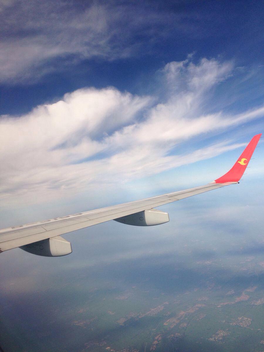 天津航空7615 - 游记攻略【携程攻略】