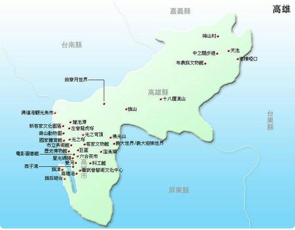 亲子游推荐:台湾