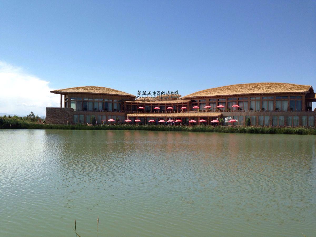 张掖国家湿地公园