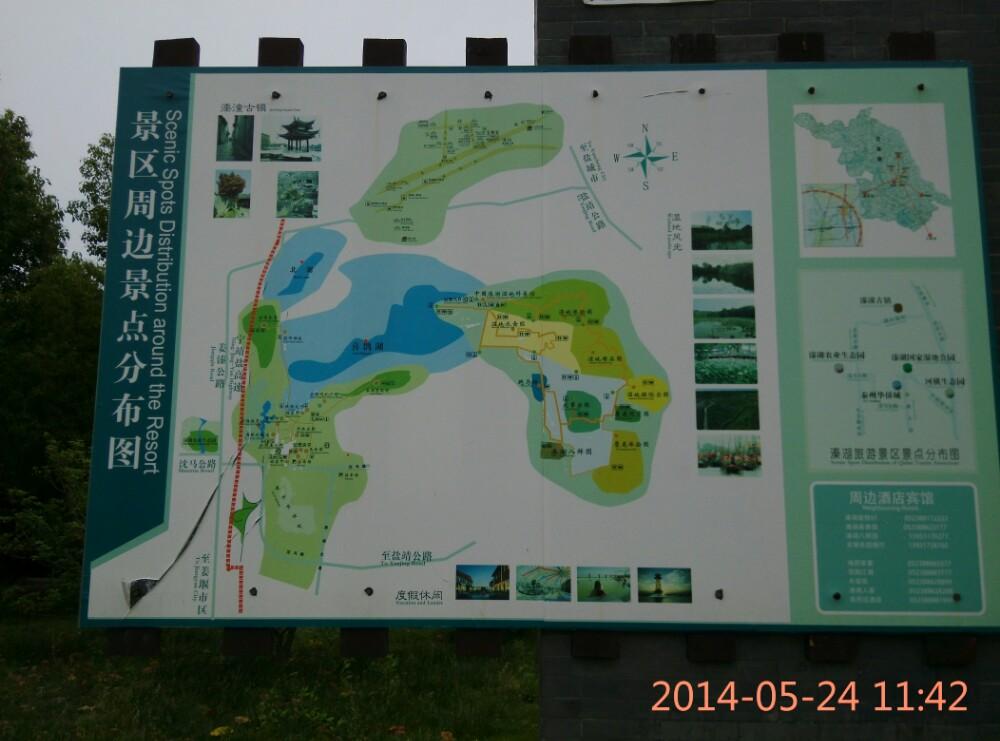 湿地公园导游图
