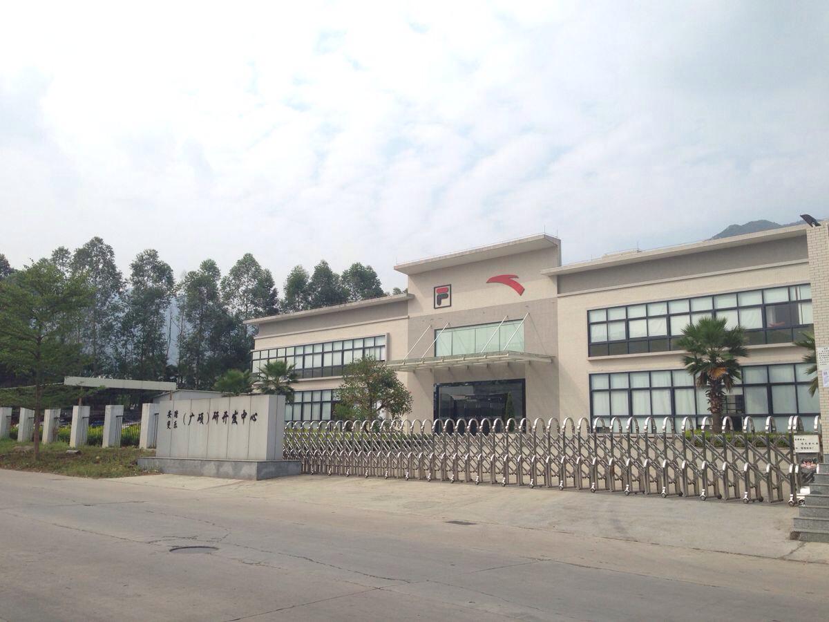 广硕鞋厂,清新