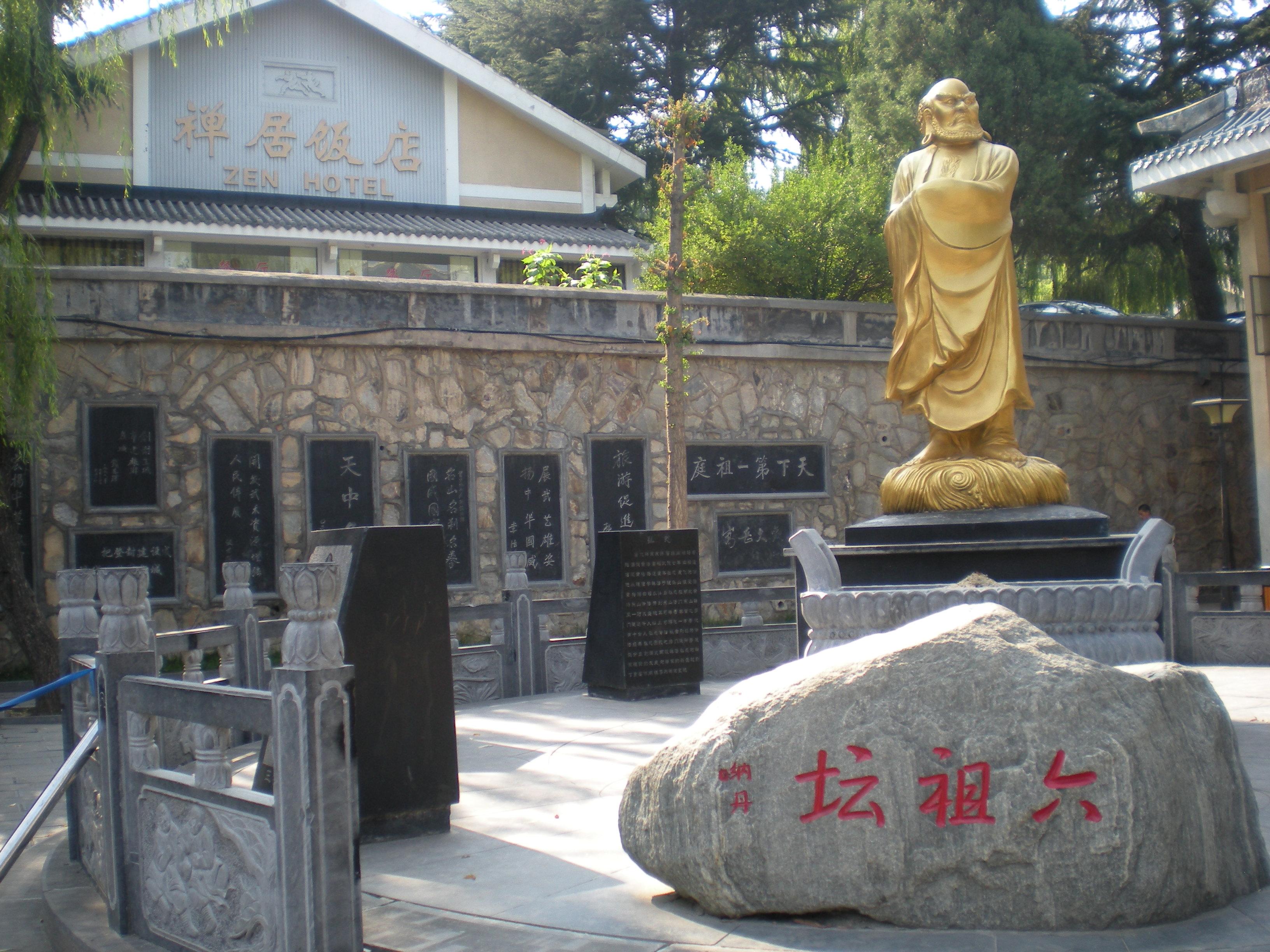 建议到郑州火车站对面的旅游汽车站坐少林寺的旅游