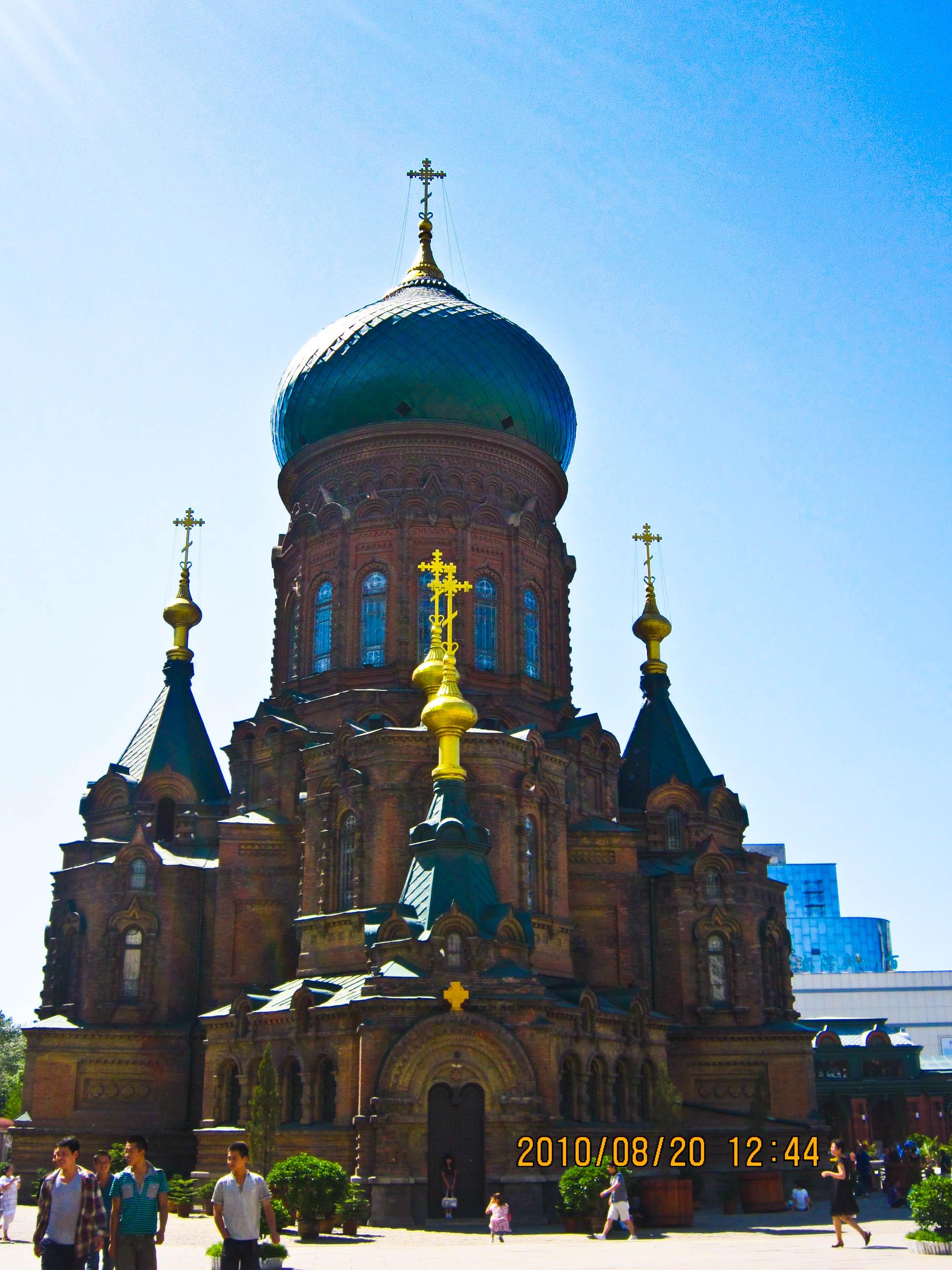 哈尔滨圣索菲亚大教堂手绘