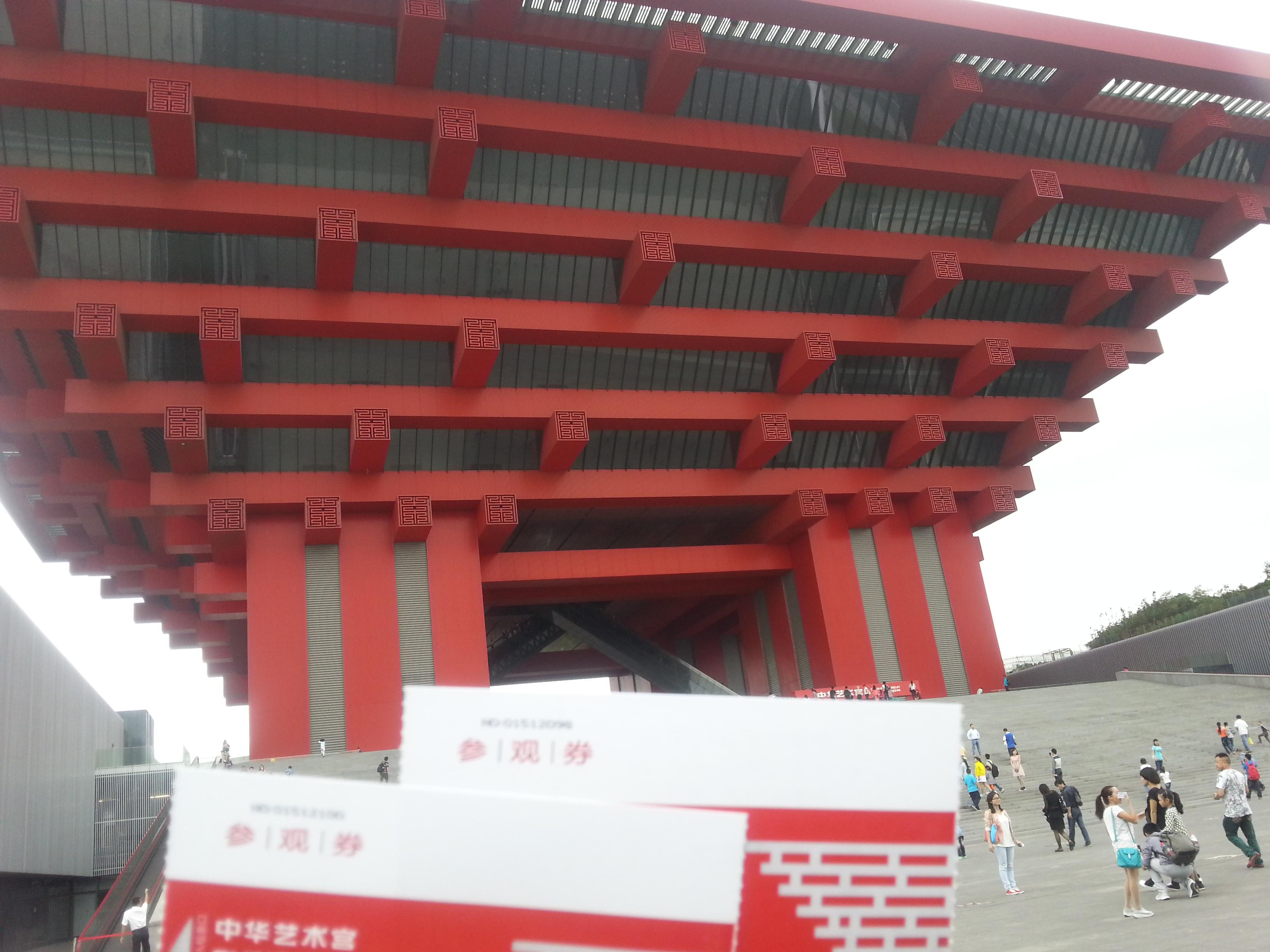 上海世博园,上海上海世博园攻略/地址/图片/门票