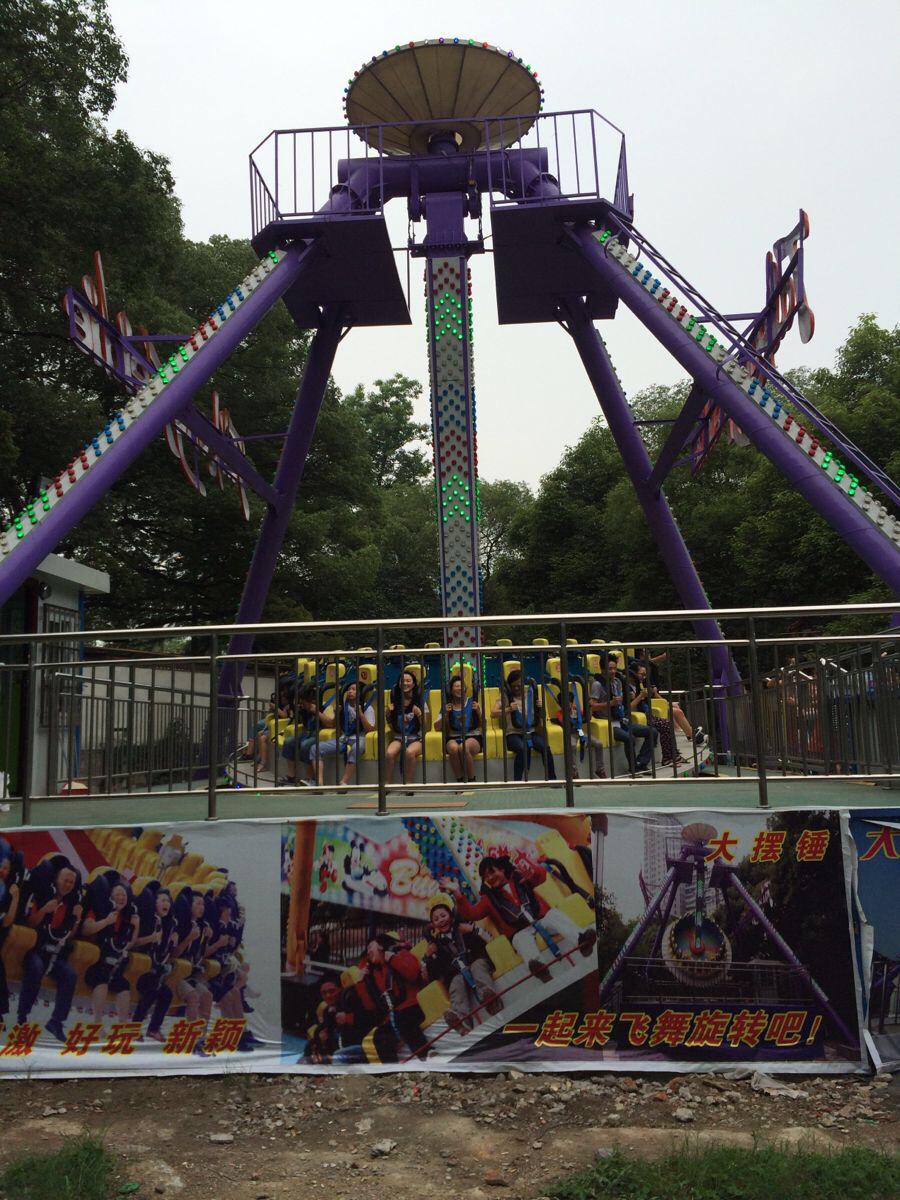 宜昌61儿童节儿童公园一三峡人家二日游