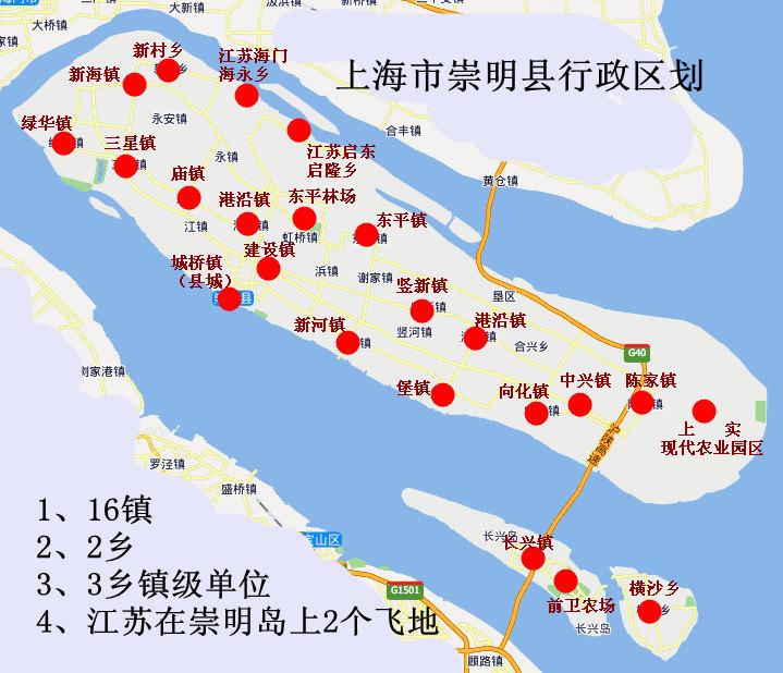 韦金勇:2013年上海崇明21乡镇9农场旅游交通攻略