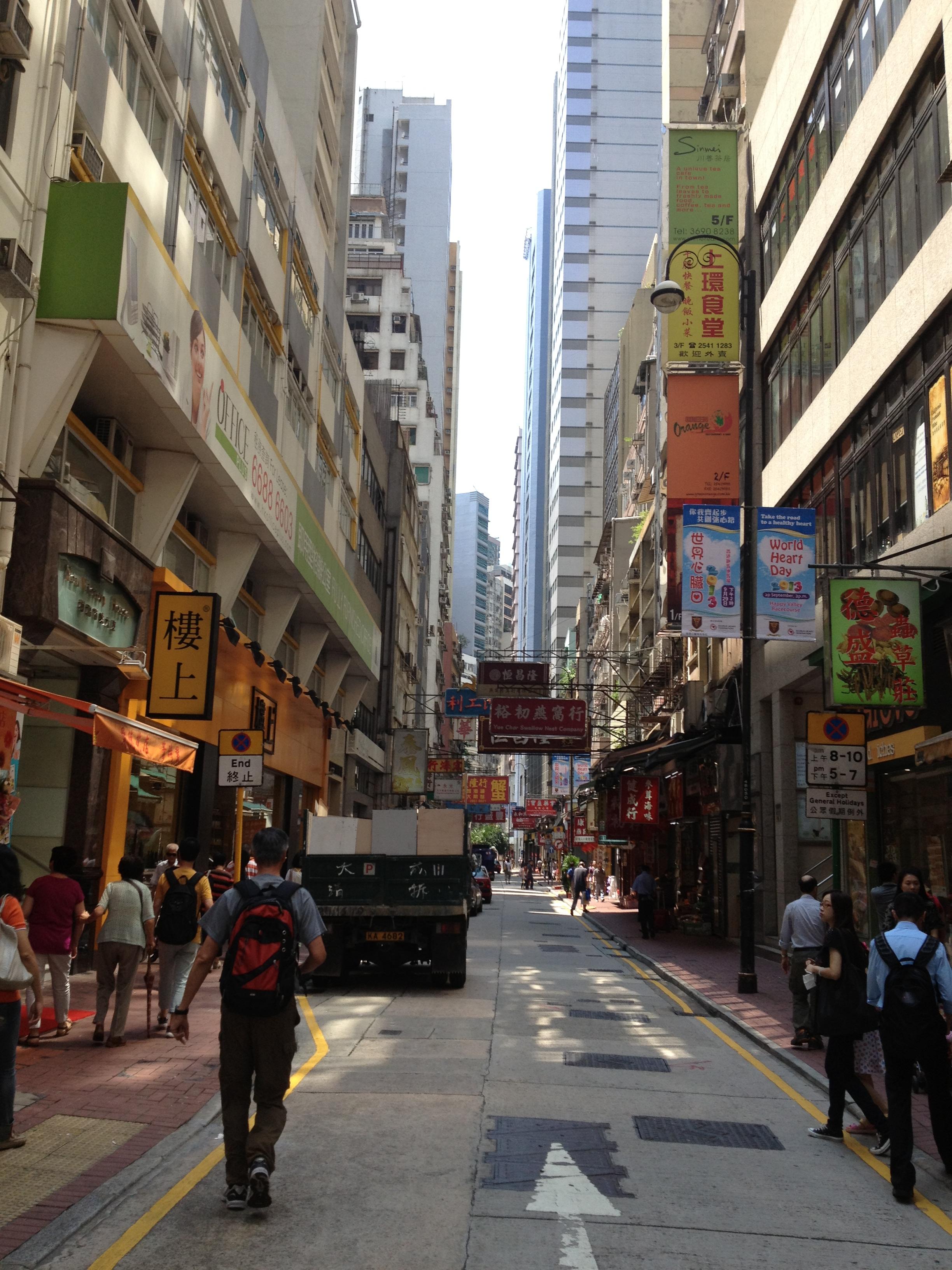 典型的香港街道