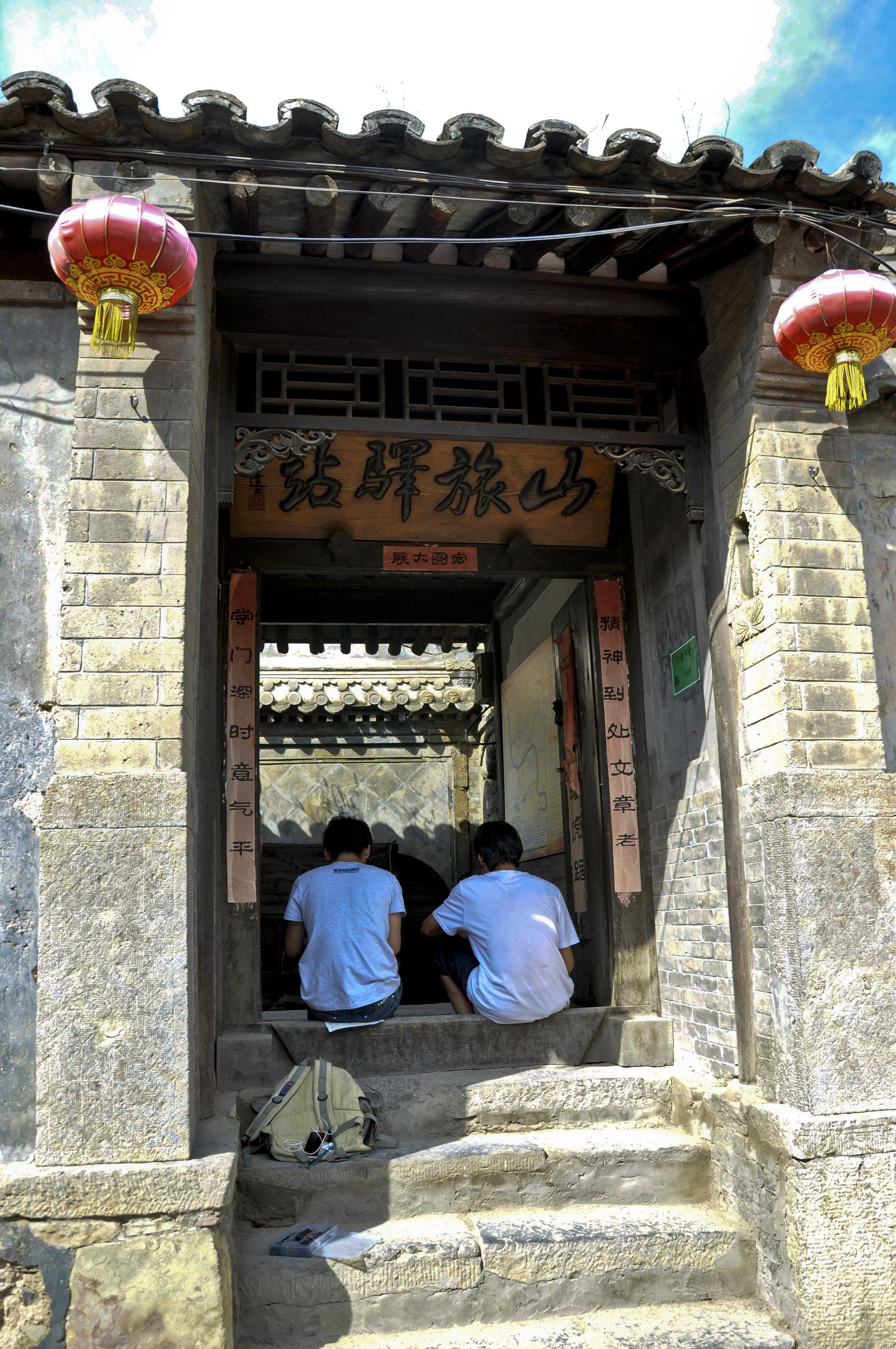我拍过北京爨底下