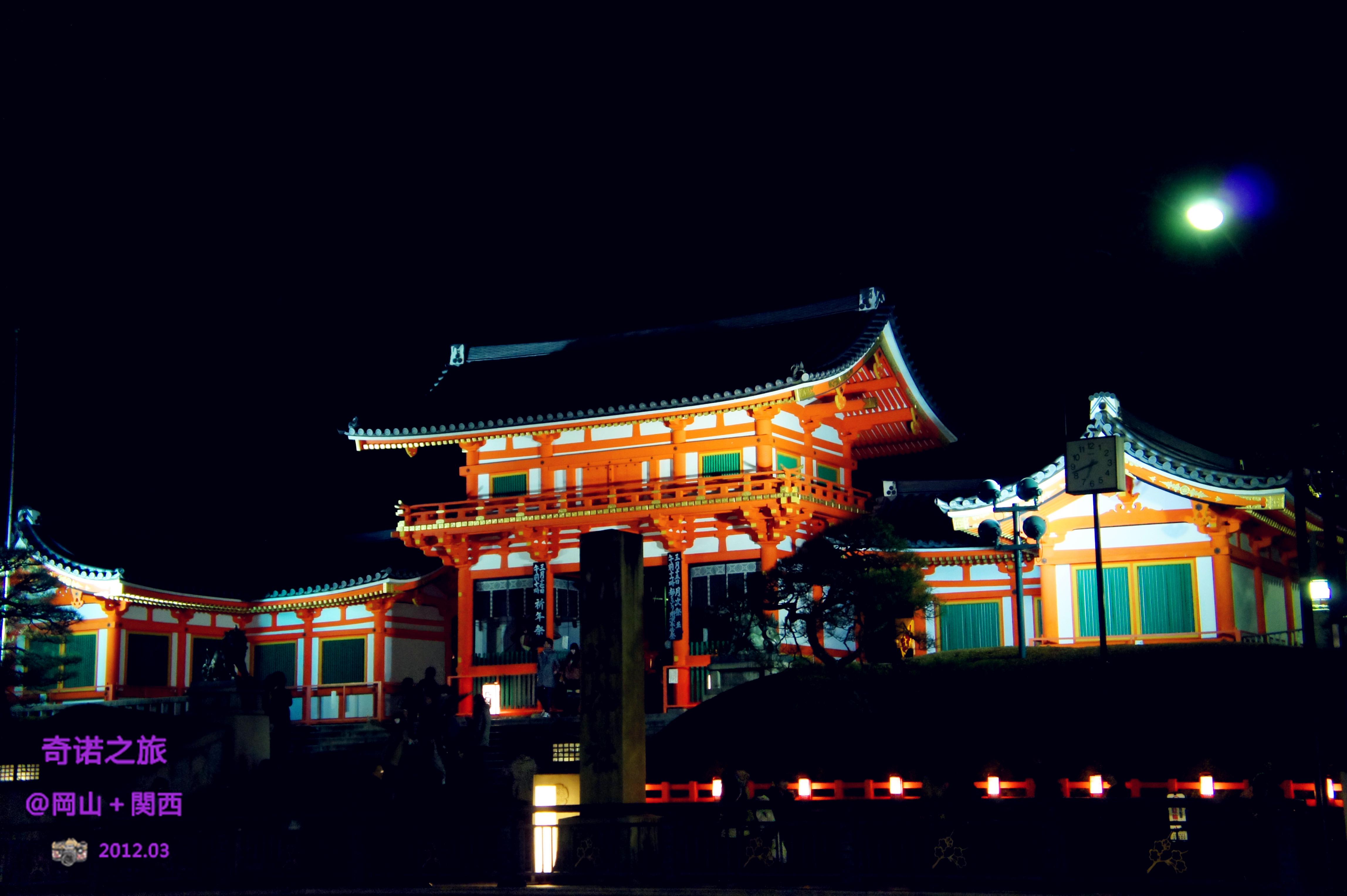 门外汉的京都之一(北野天满宫+八坂神社+円山公园+知恩院+高台寺+奈良