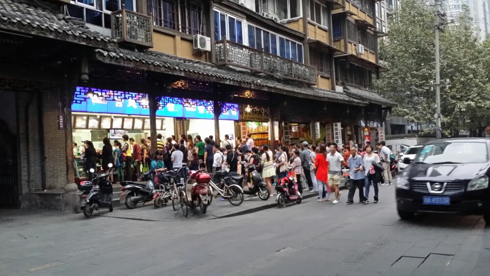 宫廷糕点铺(酱园公所街店)图片